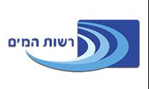 לוגו של רשות המים