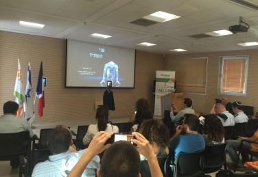 """מפגש דיגטציה בשיתוף הפורום הישראלי לתפעול במפעל ה""""זרע"""""""